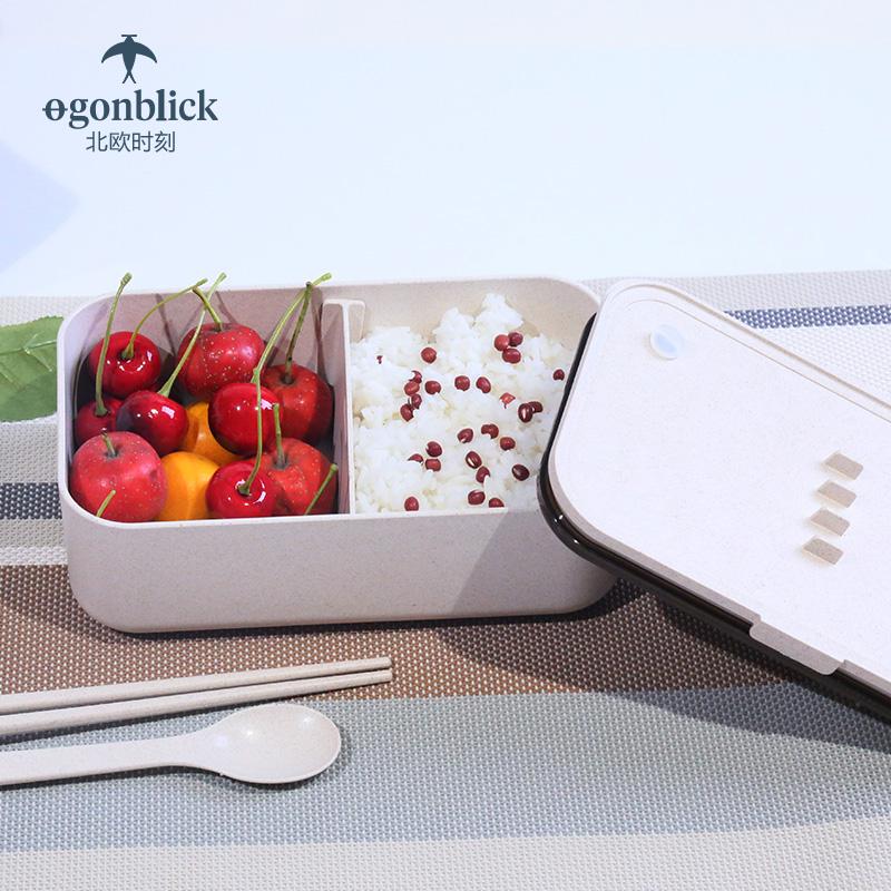 北欧时刻谷物纤维便当盒分格饭盒上班女午餐盒微波炉加热日式餐盒
