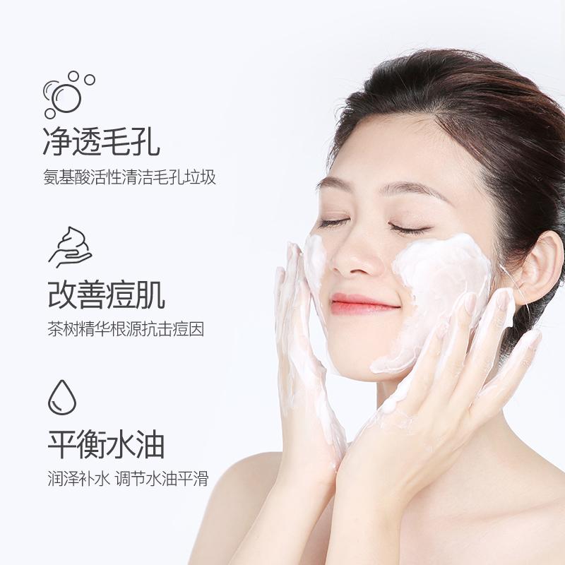 可美洗面奶氨基酸祛痘温和补水保湿控油洁面毛孔滋润深层清洁