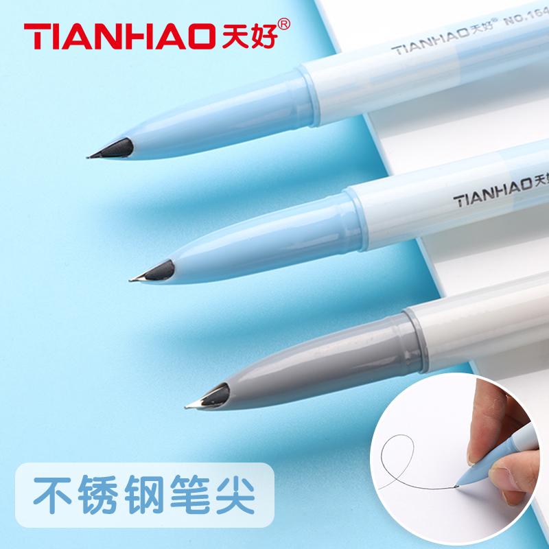 天好学生用5支装换墨囊钢笔硬笔书法初学者钢笔