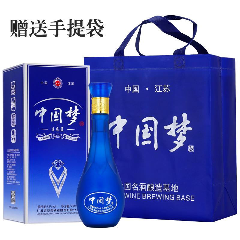 龙瓷中国梦生态蓝白酒52度浓香型500ml*6瓶粮食酒礼盒装