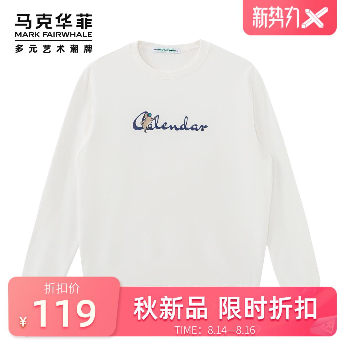 马克华菲 2020秋季新款印花刺绣 卫衣