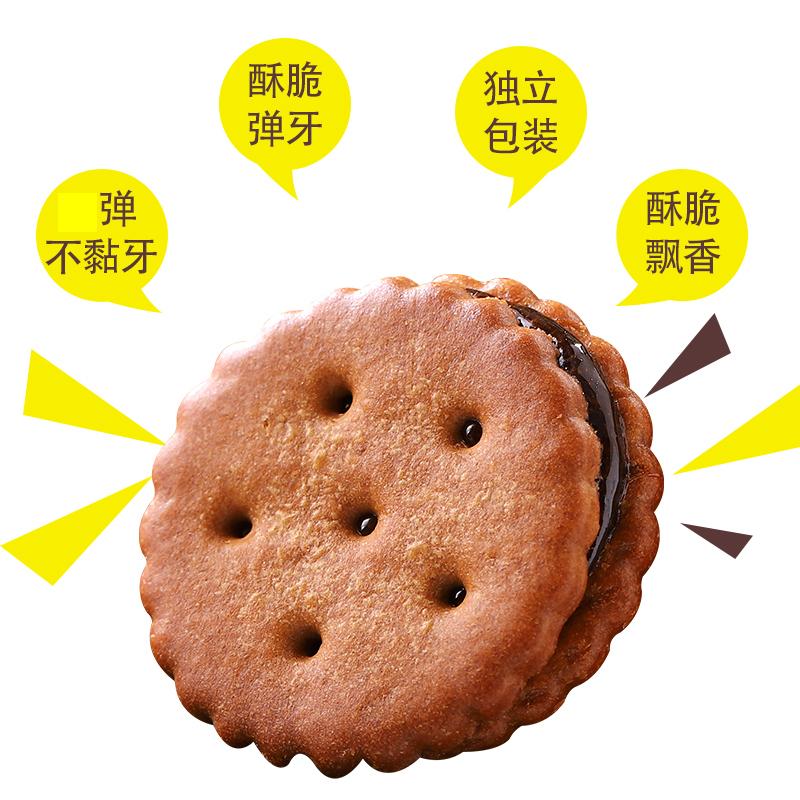 瘦权网红咸蛋黄麦芽饼干黑糖味零食小饼干夹心饼干台湾韩国风味