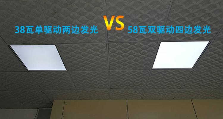 平板燈嵌入式辦公室面板燈工程吊頂燈盤 600x600 格柵燈 led 頂 雷士