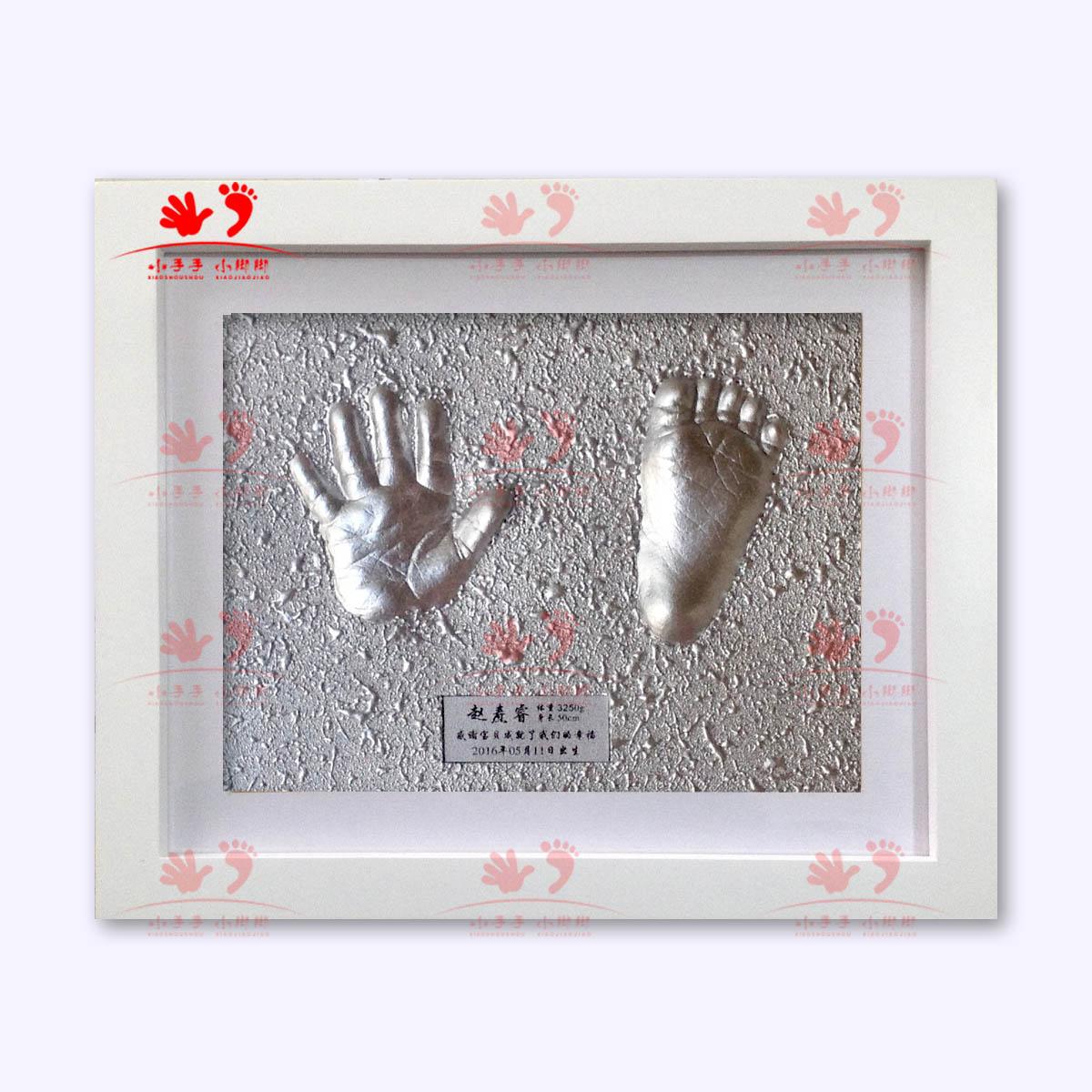 白色框宝宝手脚印*宝宝印*手足印*手脚印*婴儿礼物