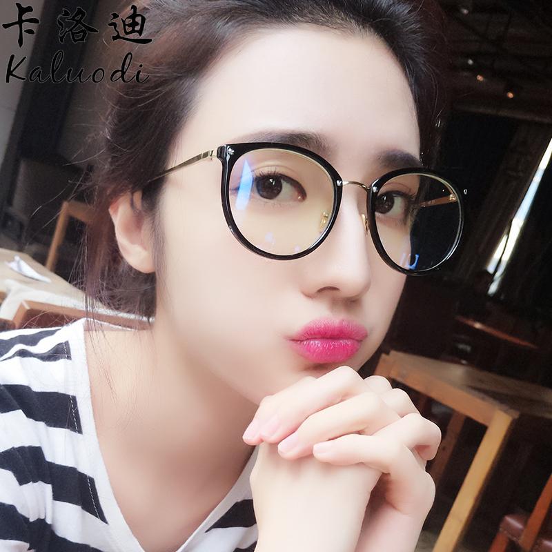 网红款男女防辐射眼镜框潮平面平光防蓝光电脑护目镜近视护眼睛架