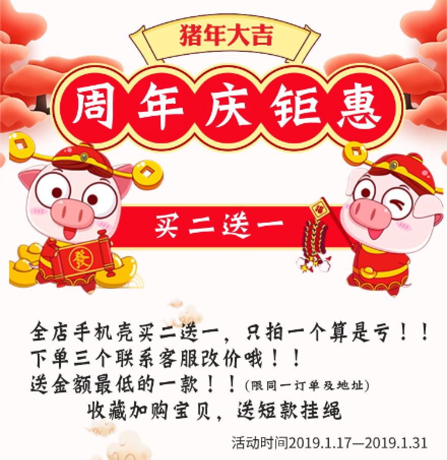 猪多壳镭射可爱卡通苹果手机壳iPhone6/7plus/8/X面包超人蓝光