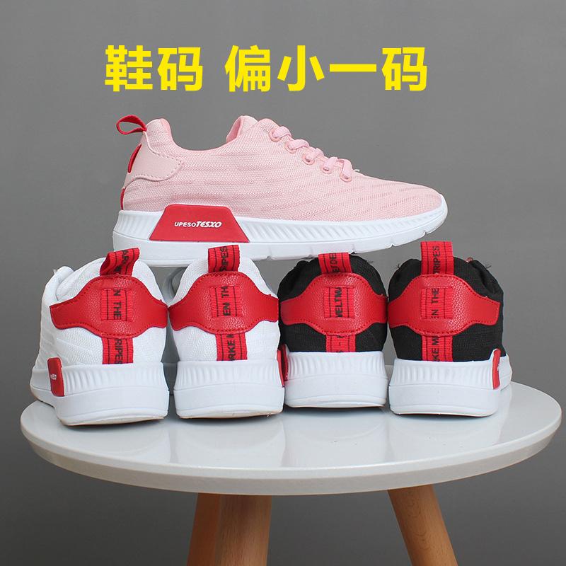 小白鞋韩版网面厚底透气休闲单鞋平底跑步运动鞋学生旅游鞋女跑鞋