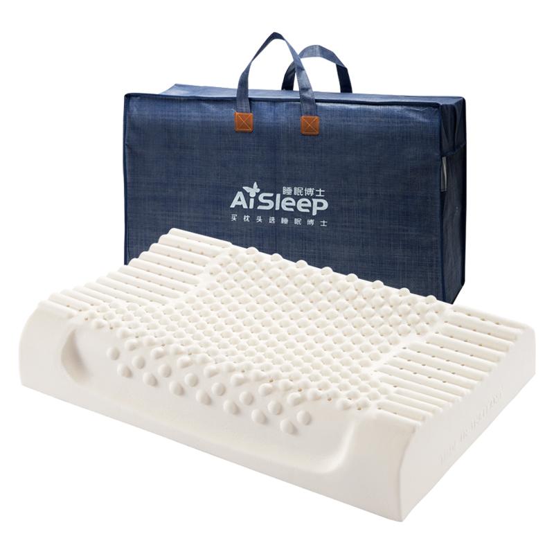 AiSleep 睡眠博士 乳胶释压按摩枕 标准款
