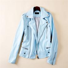 13962春秋新款女装韩版时尚显瘦休闲软PU皮衣短外套机车夹克12.27