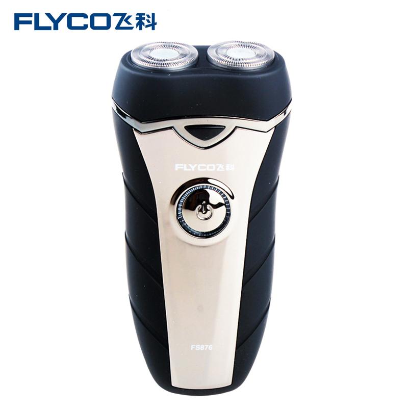 Flyco/飞科飞科剃须刀电动男充电式刮胡刀男士胡须刀fs876