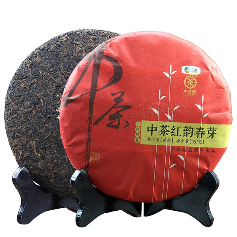中粮旗下 中茶 红韵春芽 三年陈普洱茶 357g 赠龙珠系列茶样