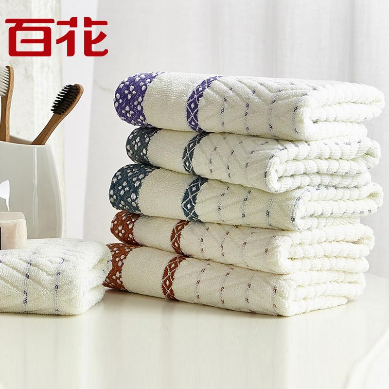 百花纯棉毛巾吸水洗脸成人家用 柔软加厚加长全棉毛巾情侣 三条装