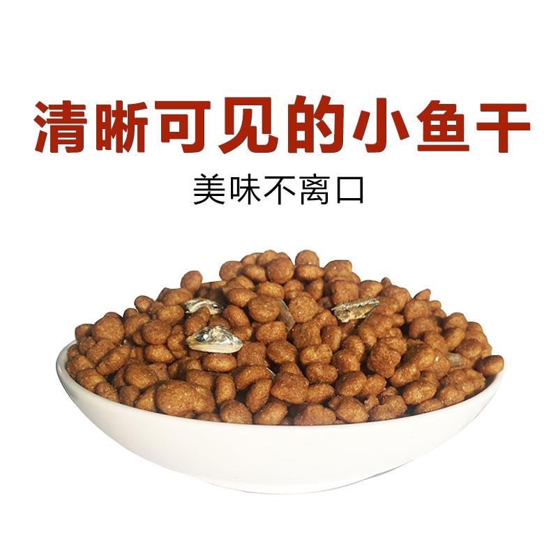 特价欢虎仔三文鱼味成猫幼猫老年猫猫咪主粮天然猫粮10kg20斤包邮