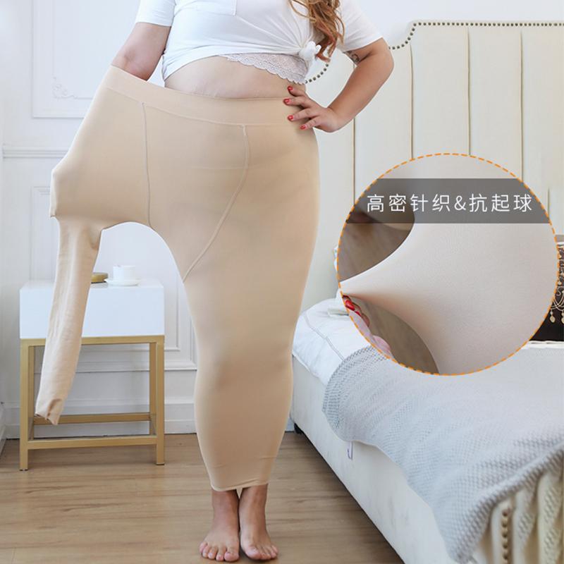 大码加绒肤色光腿一体裤女冬薄绒肉色胖mm200加肥加大打底保暖裤