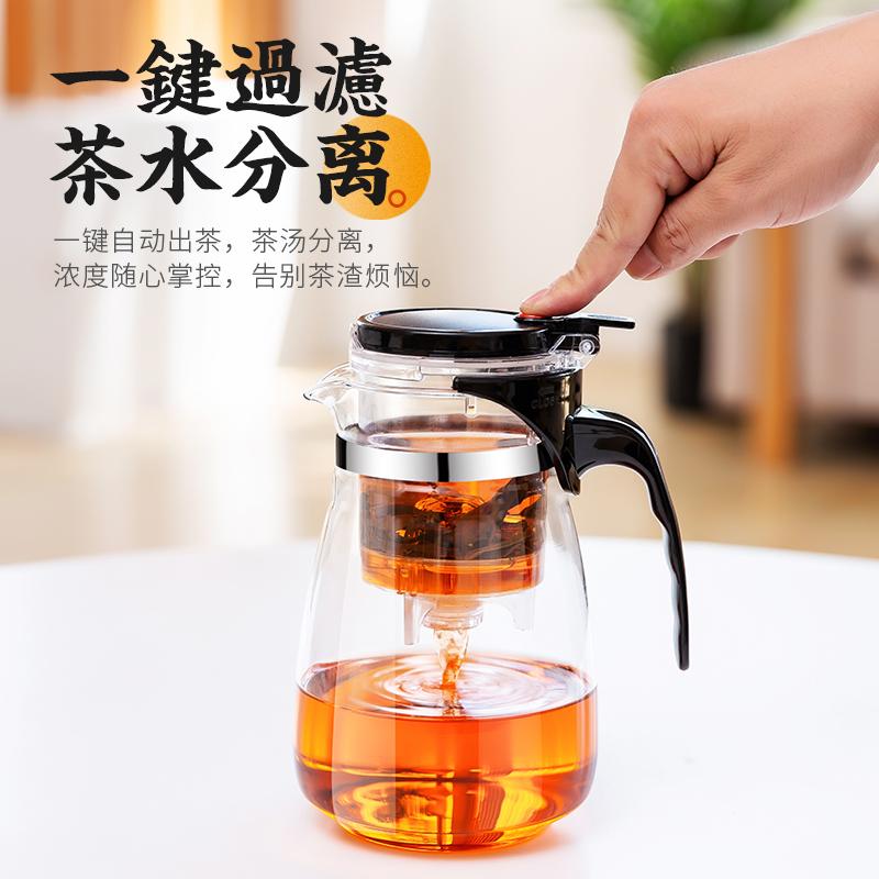 飘逸杯泡茶壶耐热玻璃茶具套装过滤冲茶器家用耐高温茶壶茶水分离