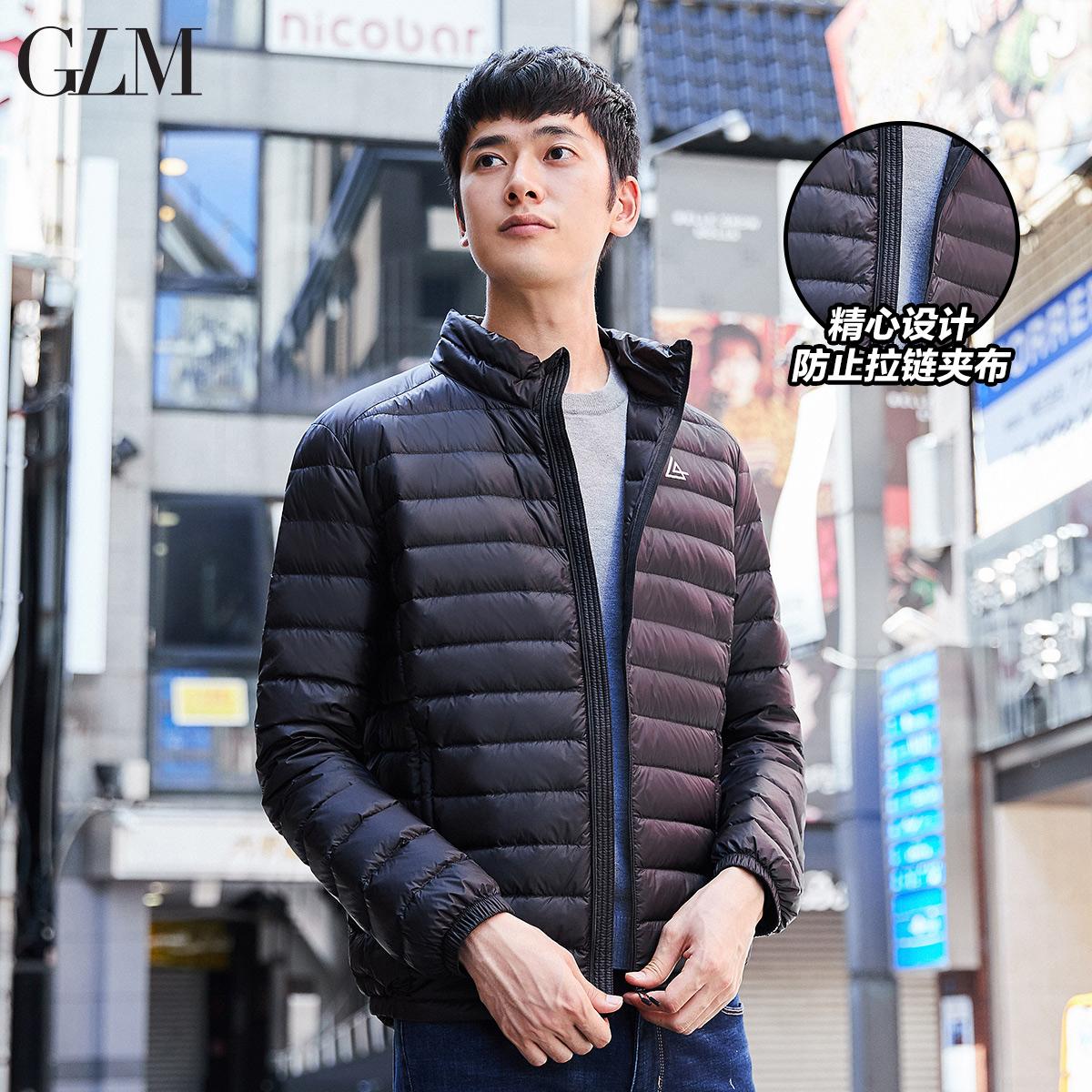 glm轻薄羽绒服2018冬季新款男士轻薄短款外套防钻绒立领保暖上衣