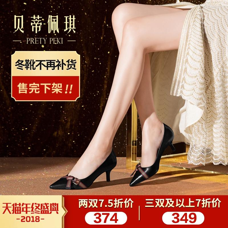 贝蒂佩琪尖头高跟鞋女2018新款细跟小猫跟单鞋女秋季浅口中跟5cm