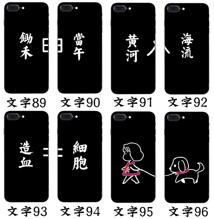 华为nova2plus手机壳青春版个性p10创意文字p9情侣任意机型定制软图片