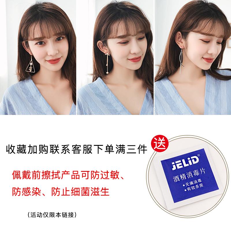韩国百搭气质耳钉网红耳环女2018长新款个性耳坠适合圆脸的耳饰潮