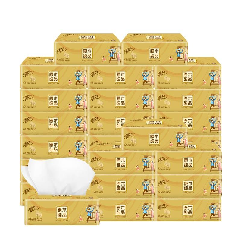 清风金装抽纸餐巾纸亲肤家庭实惠装3层加厚100抽30包整箱批发TS