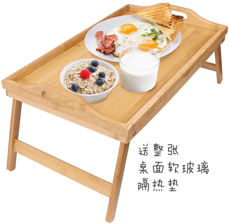 折叠桌子餐桌床上月子桌楠竹笔记本电脑桌可移动手提实木小桌子