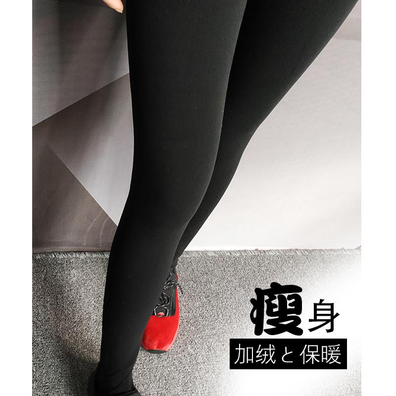拍2件!2件79元!秋冬季加绒踩脚女士黑色高腰显瘦打底裤袜外穿a
