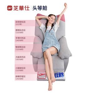 芝华仕头等舱北欧布艺懒人单人女生功能沙发现代简约K293猫单椅