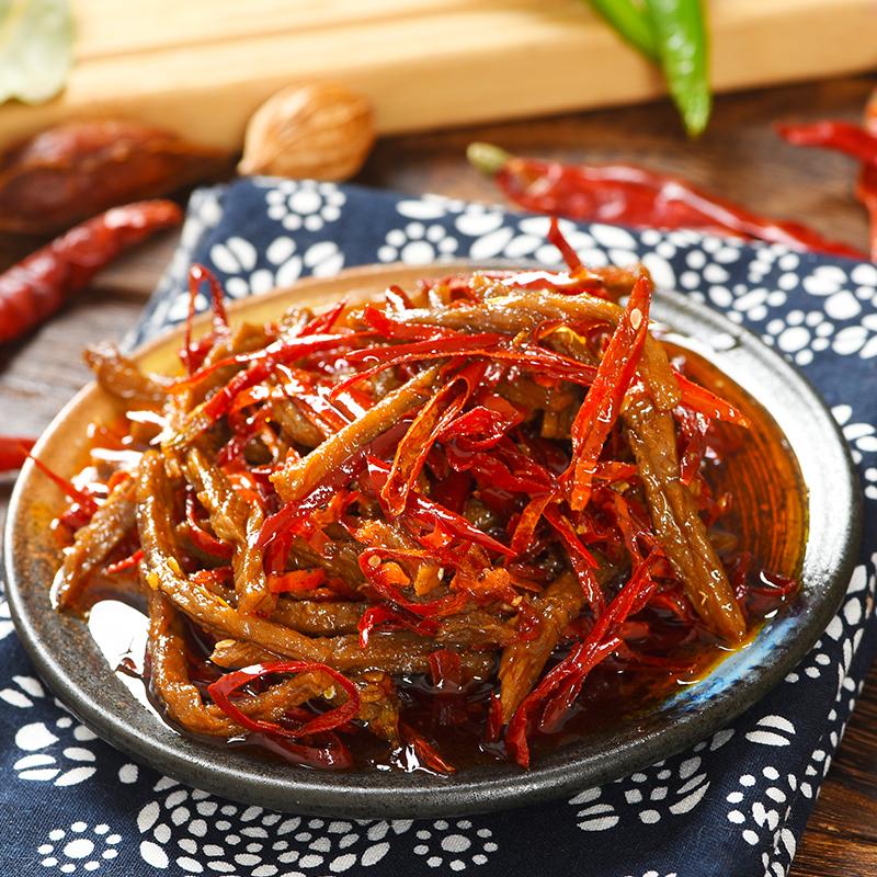 长明冷吃牛肉128g自贡私房菜熟食四川特产麻辣牛肉网红牛肉干零食