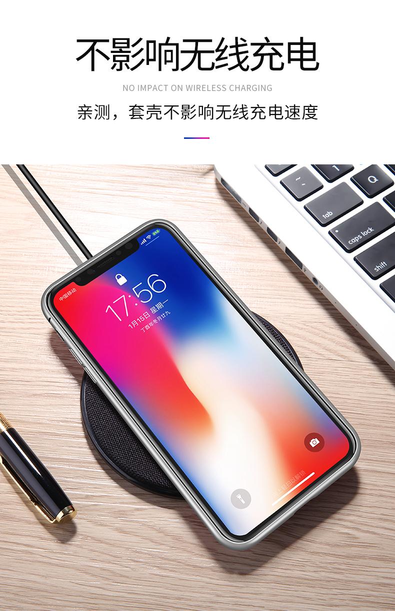 苹果x手机壳iphonex抖音iphone潮牌7p玻璃网红8plus万磁王wk同款非标五金加工图片