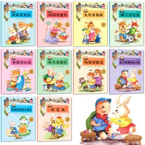 儿童情绪管理与性格培养绘本套装 0-1-2-4-5-7-8周岁幼儿双语启蒙图画故事书 3-6岁幼儿园小班读物宝宝早教英语流利阅读一年级书籍