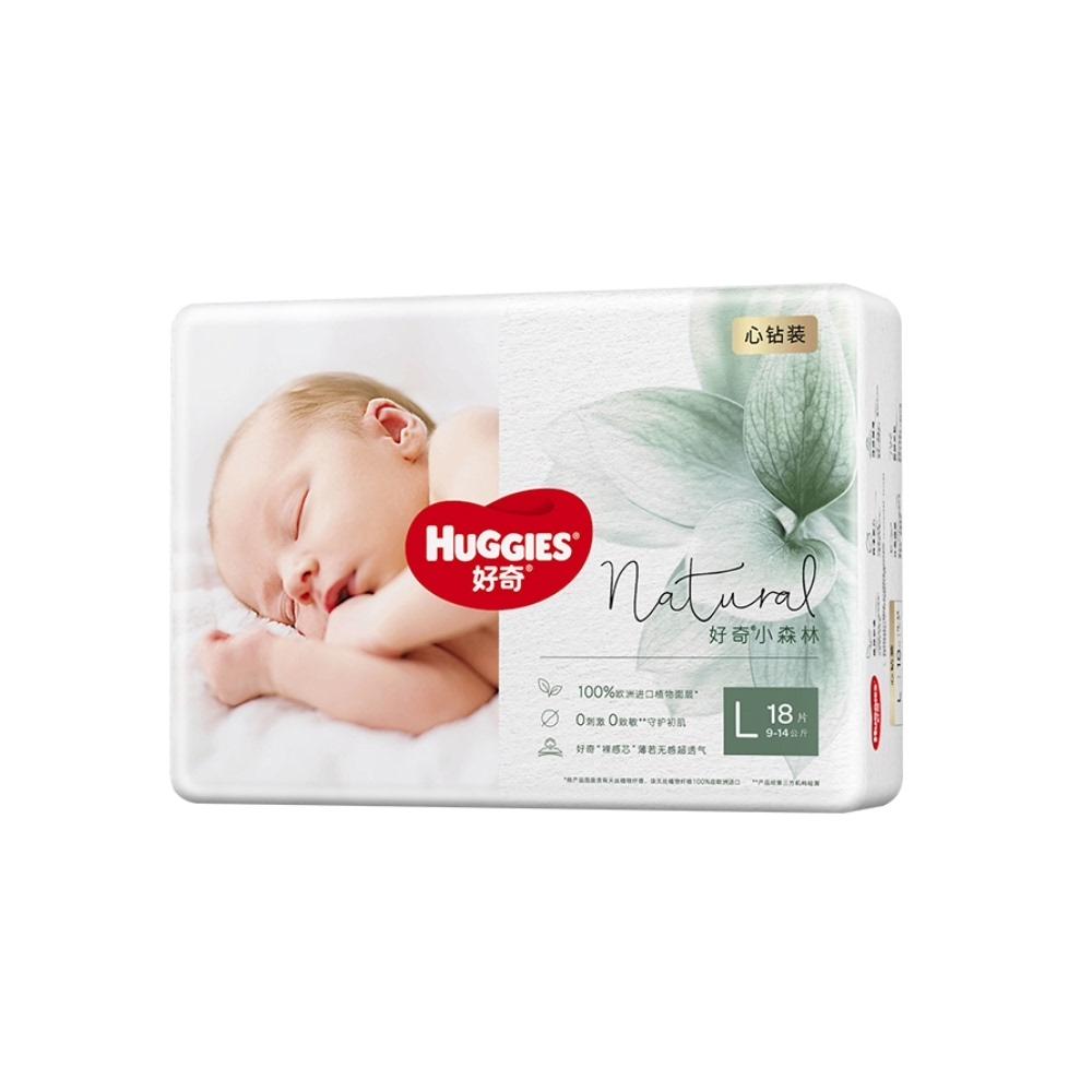 好奇小森林心钻装婴儿新生儿宝宝纸尿裤L18超薄透气尿不湿尿片