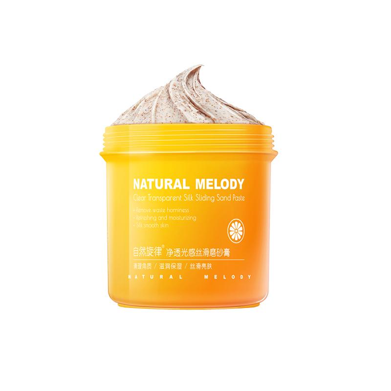 自然旋律身体乳润肤乳润肤露烟酰胺磨砂膏250g去角质鸡皮全身嫩白