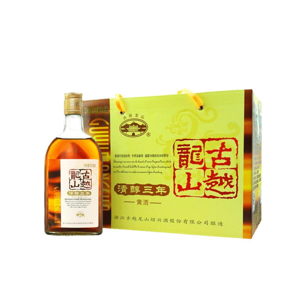 古越龙山绍兴黄酒清醇三年500ml*6瓶绍兴酒3年花雕酒整箱装口粮酒