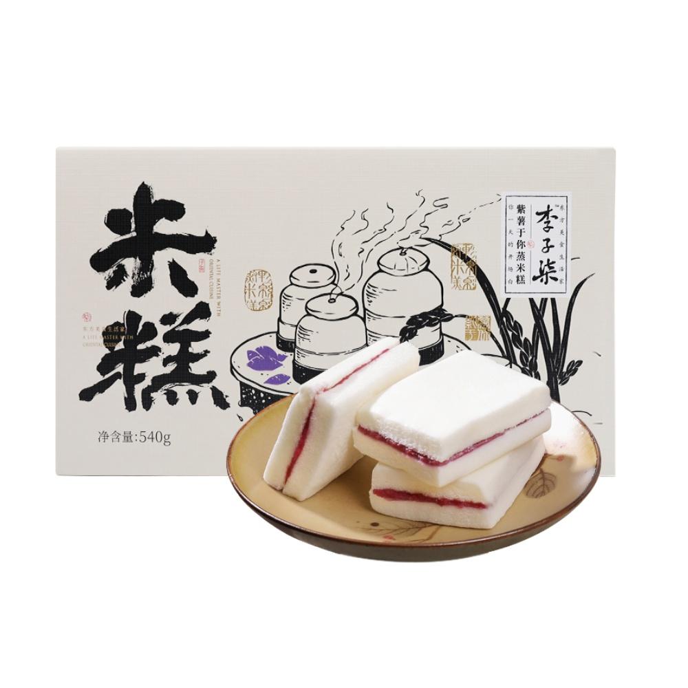 【包邮】李子柒紫薯蒸米糕夹心甜品零食早餐面包纯米粉540g×1盒