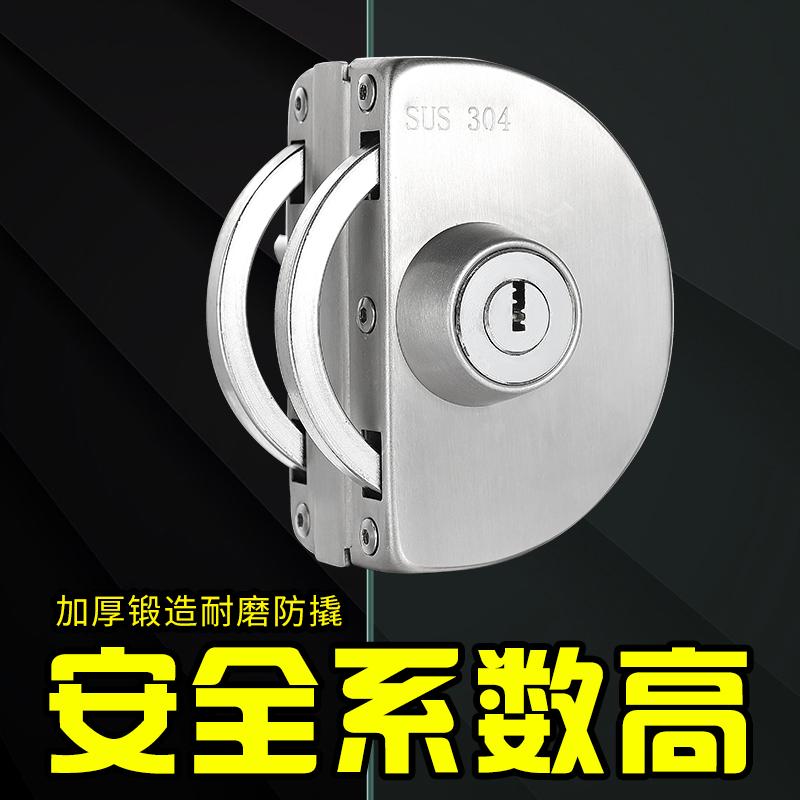 玻璃门锁推拉玻璃锁双门免开孔不锈钢店铺中央锁单门双开门锁