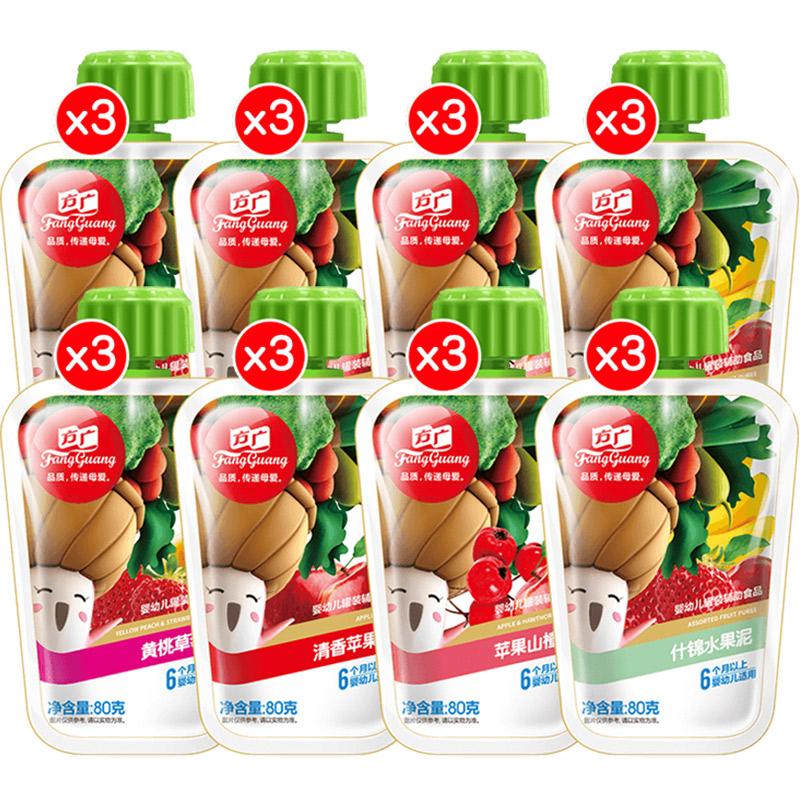 方广婴儿果泥营养果汁泥24袋宝宝辅食6个月1岁零食水果泥吸吸乐袋