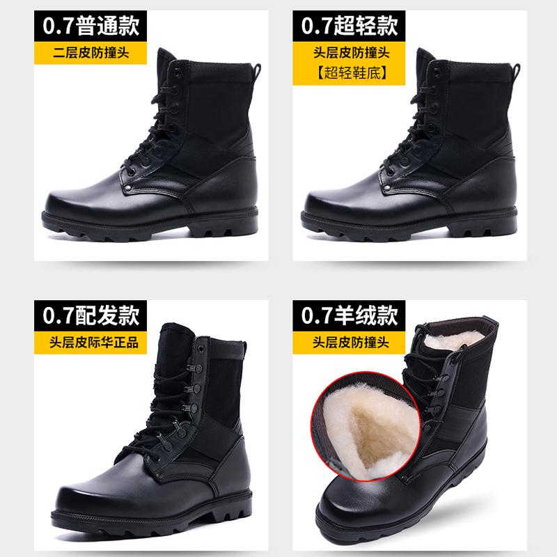 07作战靴男夏季超轻透气战术靴战靴保安鞋军鞋高帮特种兵女军靴