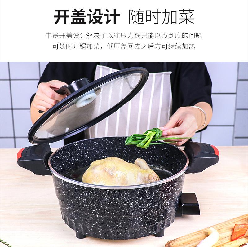 电炒蒸煮一体锅电火锅电锅多功能家用电煮锅电热不粘锅煎锅电炒锅