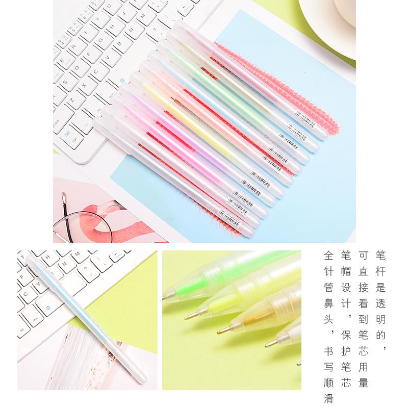 黑卡牛皮相册DIY纸影集高光水粉彩笔彩色荧光涂鸦笔10色套装0.6MM