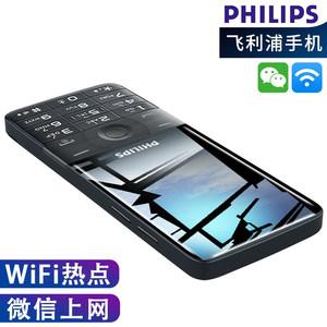 Philips飞利浦 E518触屏按键全网通4G安卓智能手机可用微信热点老人手机大字大声大屏电信版老年手机超长待机
