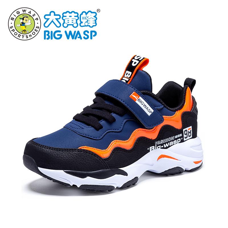 新款中大童休闲儿童鞋 2019 女童运动鞋女孩韩版旅游鞋 大黄蜂童鞋