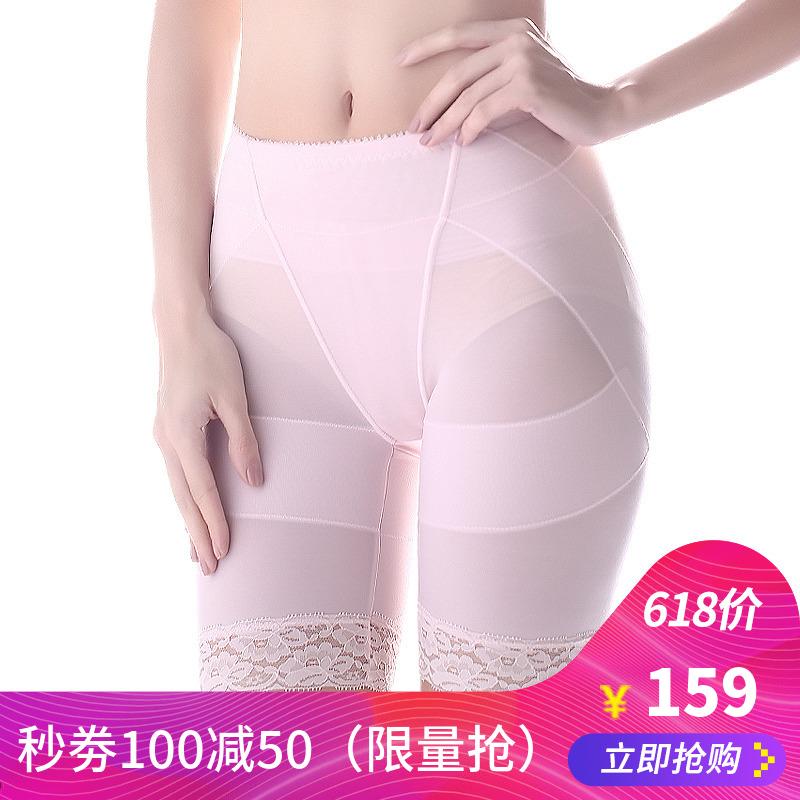 玫瑰太太产后束腹裤孕妇产后收腰提臀收胯束身裤透气女