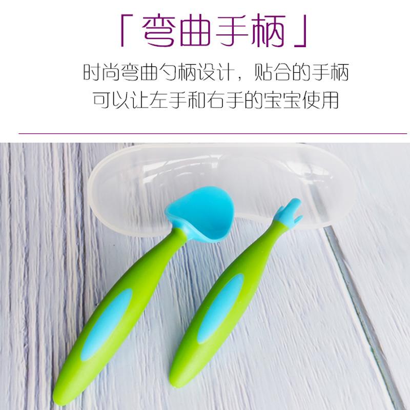 澳洲婴儿弯头勺子硅胶宝宝学吃饭训练叉勺餐具套装儿童吸管辅食碗