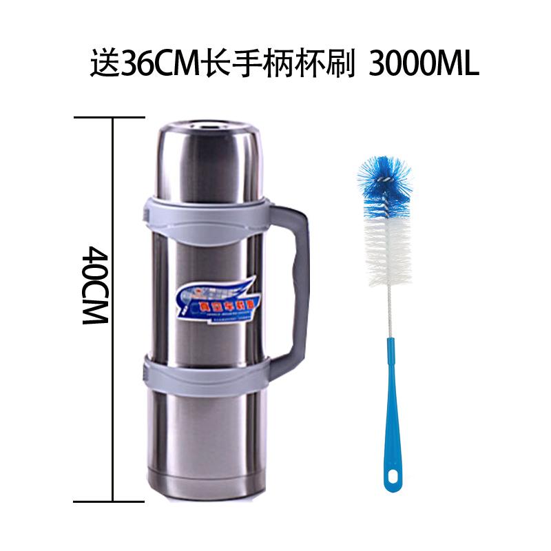 车载特大保温杯超大容量户外便携超长保温2.5l3.0升3000ml男户外