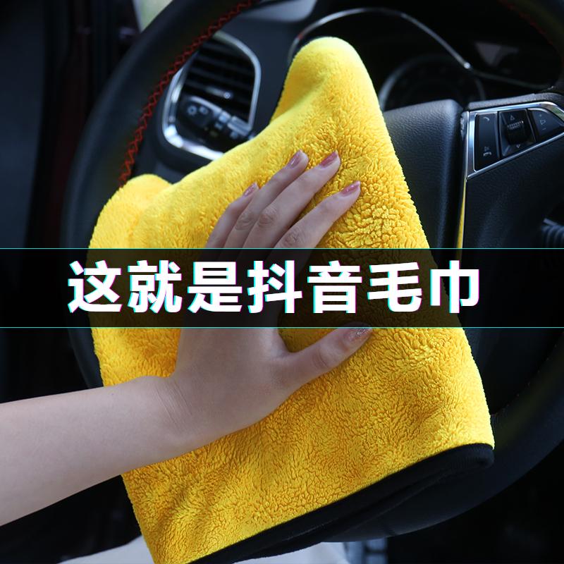 不掉毛洗车毛巾擦车布专用巾吸水加厚车内不留痕擦无痕布汽车用品