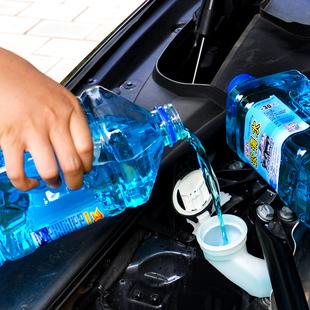 汽车玻璃水冬季专用雨刮水波璃水雨刷精四季通用防冻车用玻璃洗液