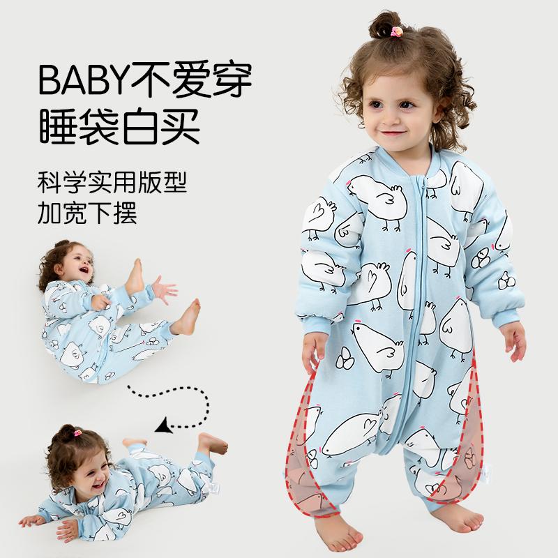 婴儿睡袋儿童宝宝春秋款防踢被子神器加厚中大童分腿睡袋四季通用