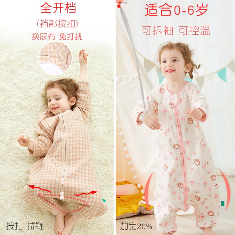 纱布婴儿睡袋春秋薄款分腿宝宝幼儿童四季通用小孩夏季空调防踢被