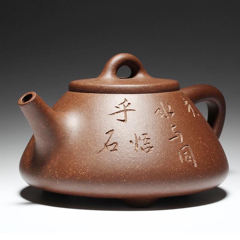 [湘谊]宜兴名家紫砂壶全手工正品紫砂茶壶 杨志仲 子冶石瓢