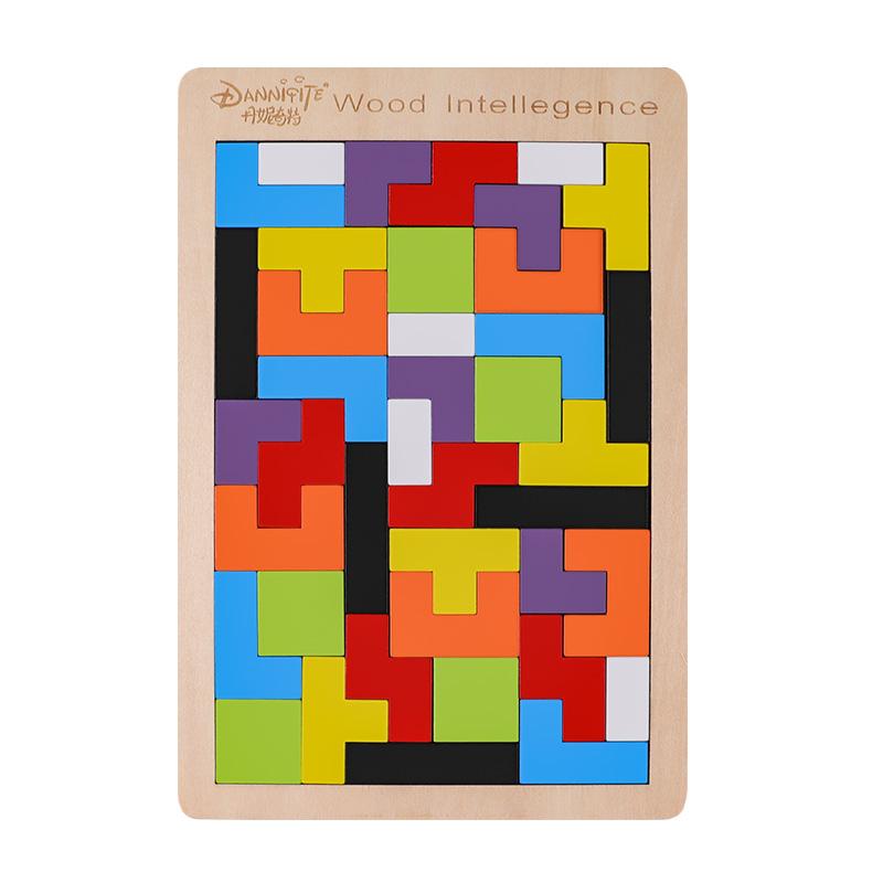 俄罗斯方块积木拼图玩具幼儿童益智力2-3-4岁6宝宝七巧板男孩女孩